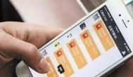 用微信可以赚钱的方法有哪些?